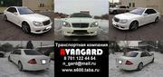 Аренда Mercedes-Benz W220